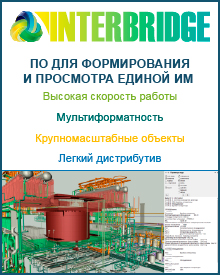 InterBridge